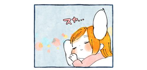 くりかえし伝える、おやすみの言葉と、返ってきた言葉。心が通じ合う瞬間。のタイトル画像