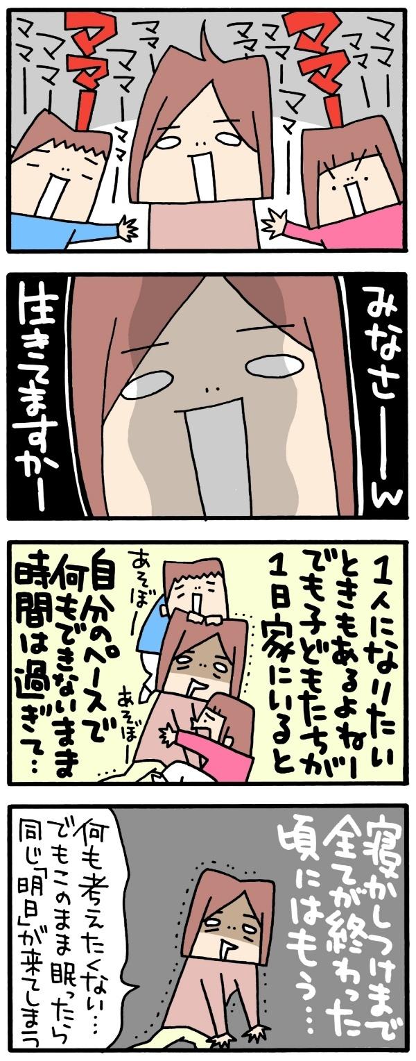 """ママの自宅生活に""""楽しみ""""と""""達成感""""を!手軽な「フェルト工作」のすすめの画像1"""