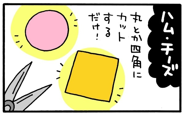 """ママの自宅生活に""""楽しみ""""と""""達成感""""を!手軽な「フェルト工作」のすすめの画像11"""