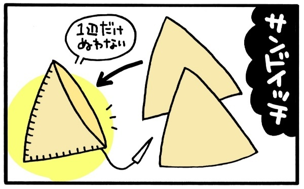 """ママの自宅生活に""""楽しみ""""と""""達成感""""を!手軽な「フェルト工作」のすすめの画像8"""
