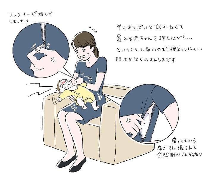 ワンピースも諦めない!「授乳期」でもおしゃれを楽しむためのコーデ集めました♡の画像1