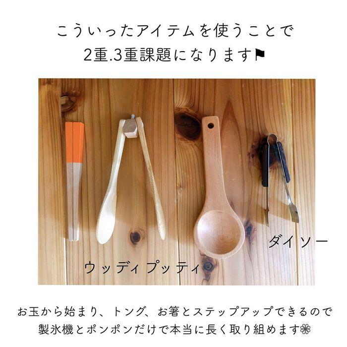 100均の材料でこんなに楽しめる!手作り知育おもちゃのアイデア4選の画像21