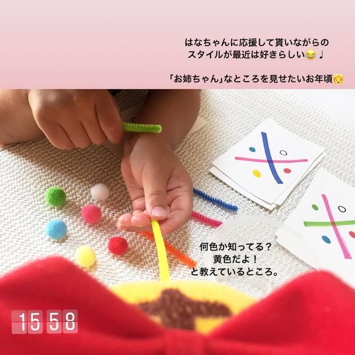 100均の材料でこんなに楽しめる!手作り知育おもちゃのアイデア4選の画像24