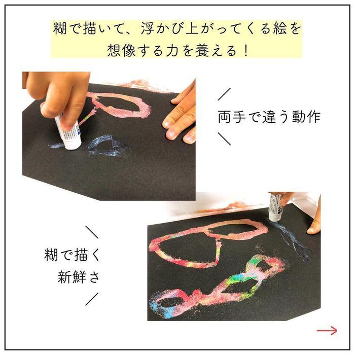 100均の材料でこんなに楽しめる!手作り知育おもちゃのアイデア4選の画像3