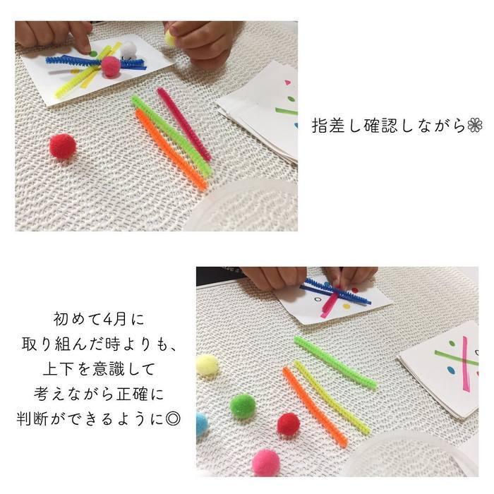 100均の材料でこんなに楽しめる!手作り知育おもちゃのアイデア4選の画像23