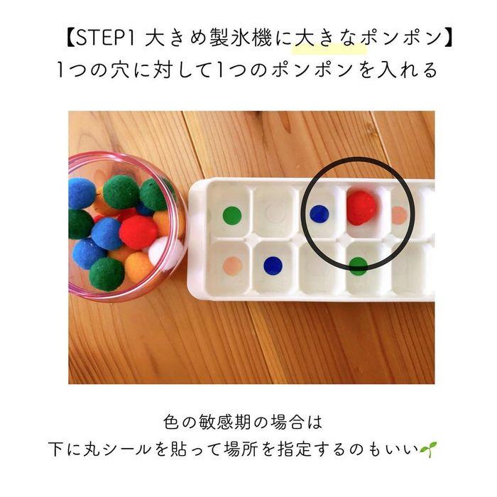 100均の材料でこんなに楽しめる!手作り知育おもちゃのアイデア4選の画像16