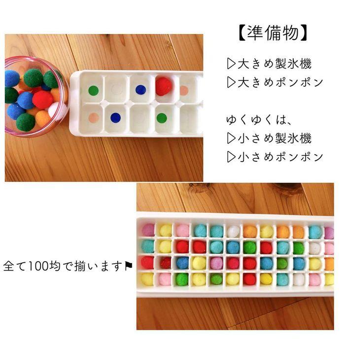 100均の材料でこんなに楽しめる!手作り知育おもちゃのアイデア4選の画像20