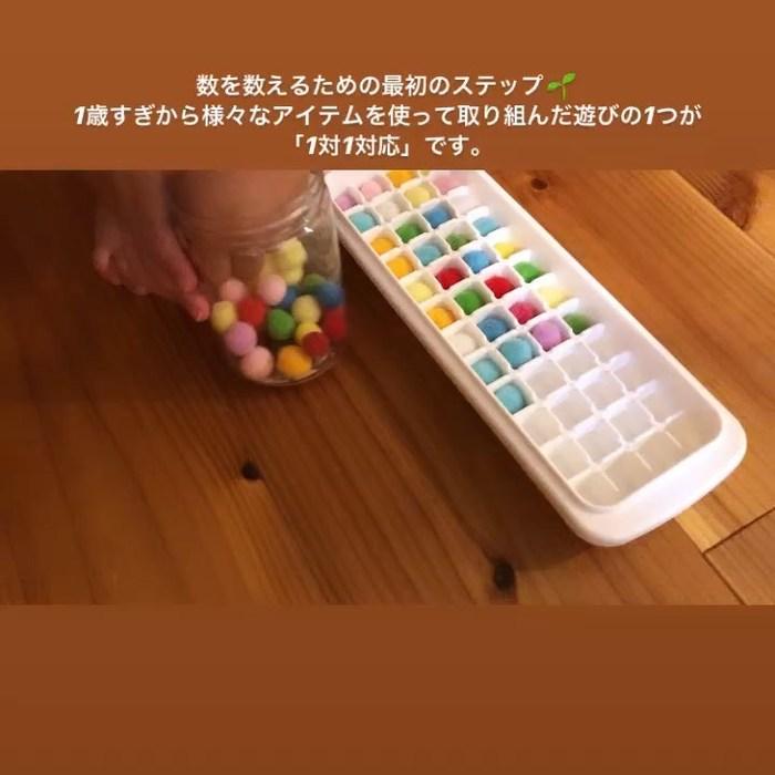 100均の材料でこんなに楽しめる!手作り知育おもちゃのアイデア4選の画像15