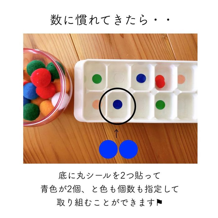 100均の材料でこんなに楽しめる!手作り知育おもちゃのアイデア4選の画像19