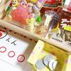 お金を学ぶ最初の一歩に。いきなりお金のおもちゃは使わず、値札も一工夫!のタイトル画像