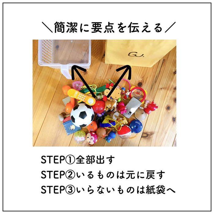 お金を学ぶ最初の一歩に。いきなりお金のおもちゃは使わず、値札も一工夫!の画像19