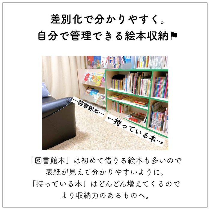 お金を学ぶ最初の一歩に。いきなりお金のおもちゃは使わず、値札も一工夫!の画像14