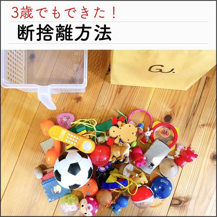 お金を学ぶ最初の一歩に。いきなりお金のおもちゃは使わず、値札も一工夫!の画像18