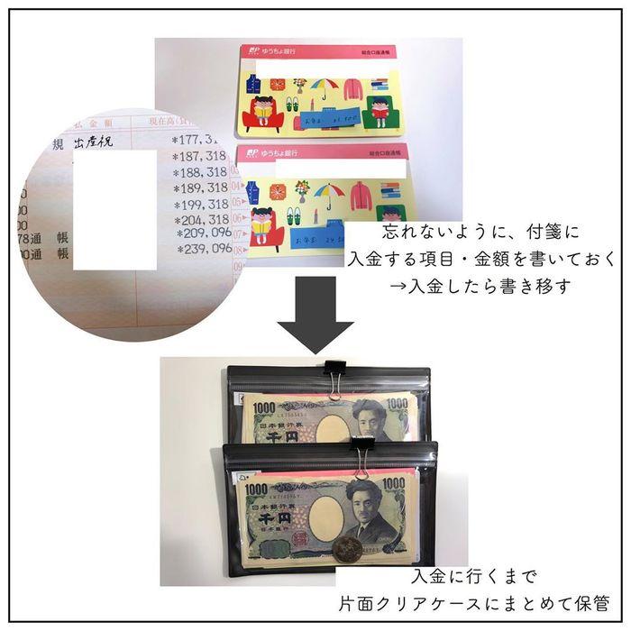 お金を学ぶ最初の一歩に。いきなりお金のおもちゃは使わず、値札も一工夫!の画像8