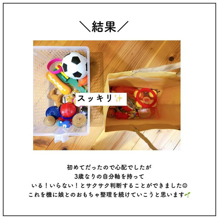 お金を学ぶ最初の一歩に。いきなりお金のおもちゃは使わず、値札も一工夫!の画像22