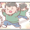 息子がいよいよ歩けるように!歩き回って楽しそうだけど、良いことばかりではなく…!?のタイトル画像