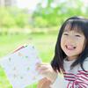 読み聞かせで国語力UP!を期待したけれど…改めて思う、本を読む意味って?のタイトル画像