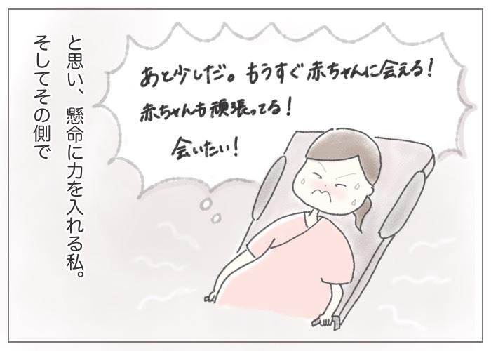 立ち合い出産で実況中継!?落ち着けたのは夫のおかげ<第四回投稿コンテストNO.27>の画像8