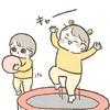 小さな体のどこにそんな体力があるの?親はもう、ヘトヘトです…。のタイトル画像