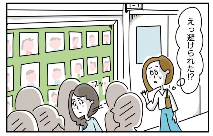 小学校入学のタイミングで大きな仕事に抜てき!?「小1の壁」は突然訪れるの画像9