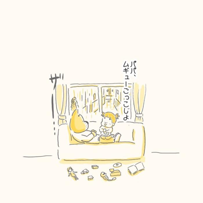 パパが綴る、育児の何気ない瞬間。描いてた夢とは違うけど、キラリと輝くの画像6