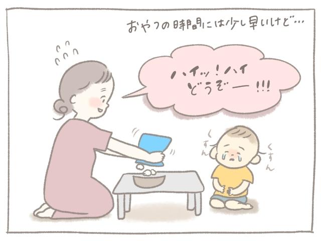どうしてもお菓子がほしい!...子どもの演技力が尋常じゃない(笑)の画像8