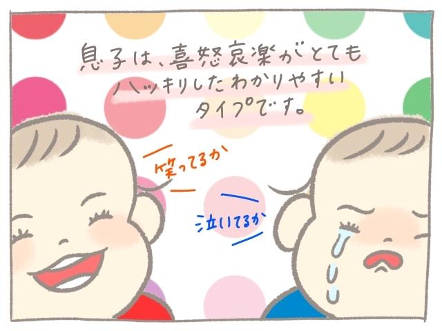 どうしてもお菓子がほしい!...子どもの演技力が尋常じゃない(笑)の画像1