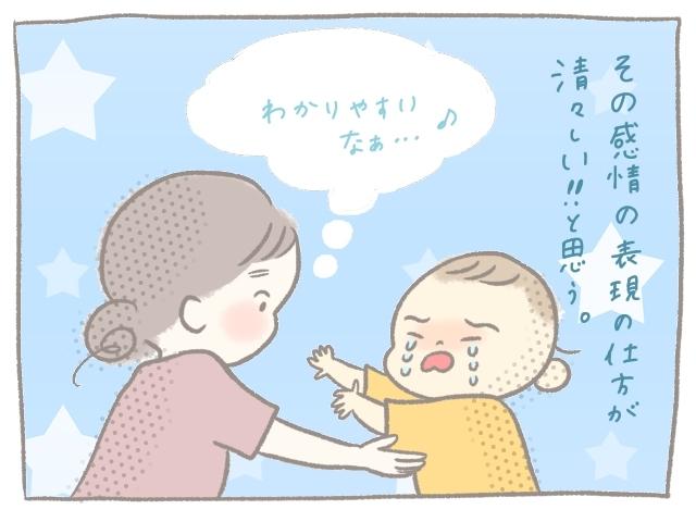 どうしてもお菓子がほしい!...子どもの演技力が尋常じゃない(笑)の画像2