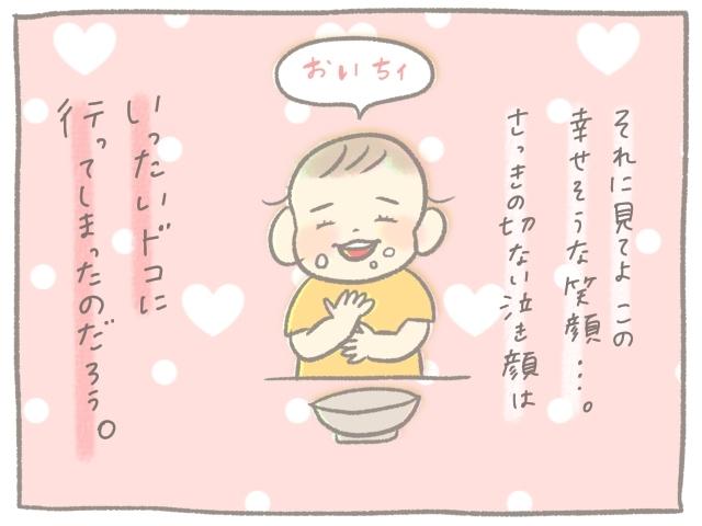 どうしてもお菓子がほしい!...子どもの演技力が尋常じゃない(笑)の画像11