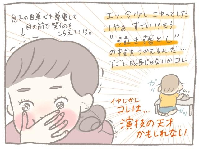 どうしてもお菓子がほしい!...子どもの演技力が尋常じゃない(笑)の画像10