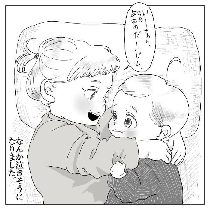 我慢が多い上の子が「抱っこ!」。ギュッとしたら…予想外の反応〜(涙)の画像1