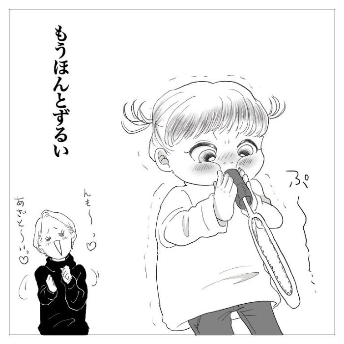 我慢が多い上の子が「抱っこ!」。ギュッとしたら…予想外の反応〜(涙)の画像7