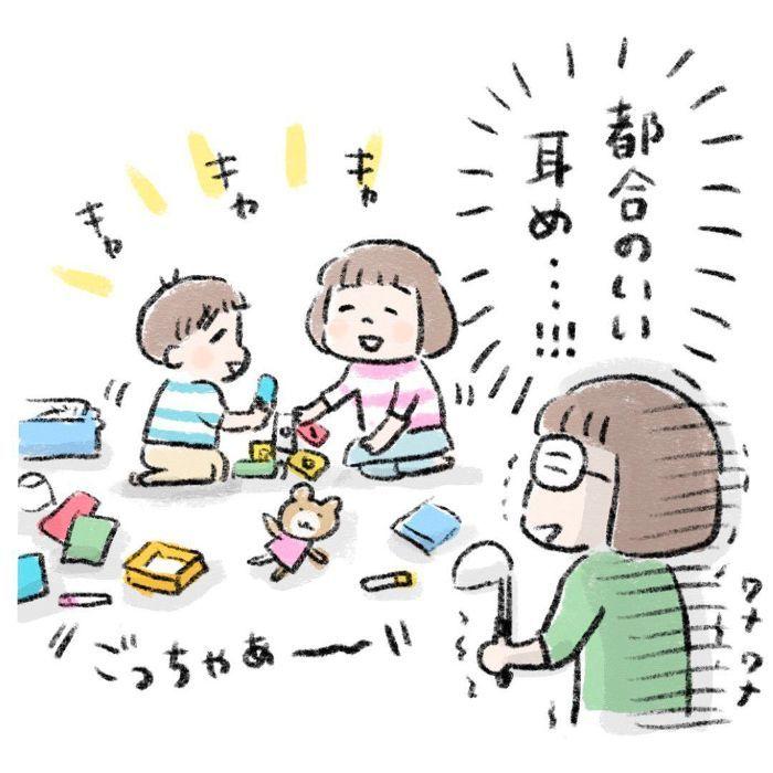 早く遊びたくて、ご飯を残しがちな息子。ある作戦が効果絶大だった(笑)の画像12