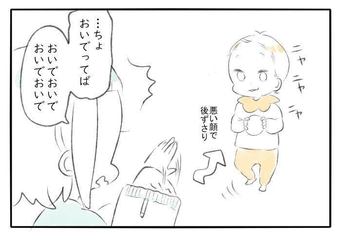 指しゃぶりをきつく叱られた記憶…父、寝かしつけ成功!?…今週のおすすめ記事!の画像8