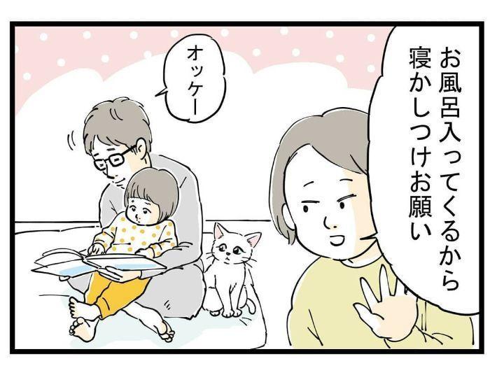 指しゃぶりをきつく叱られた記憶…父、寝かしつけ成功!?…今週のおすすめ記事!の画像3