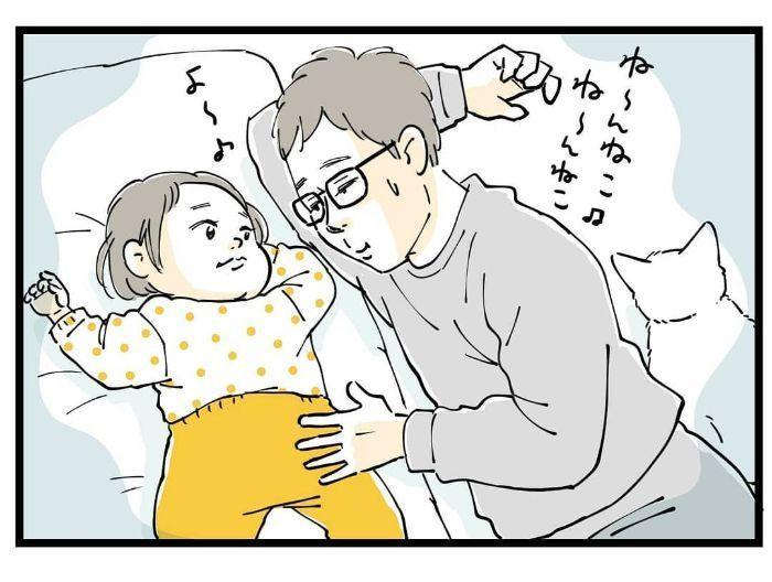 指しゃぶりをきつく叱られた記憶…父、寝かしつけ成功!?…今週のおすすめ記事!の画像4
