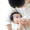 夜中にミルクを欲しがって泣かなくなった息子。答えは夫が知っていた<第四回投稿コンテストNO.49>のタイトル画像