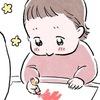 やっぱり嬉しいもんだなあ…!絵が好きな娘に感じた、イラストレーターとしての喜びのタイトル画像