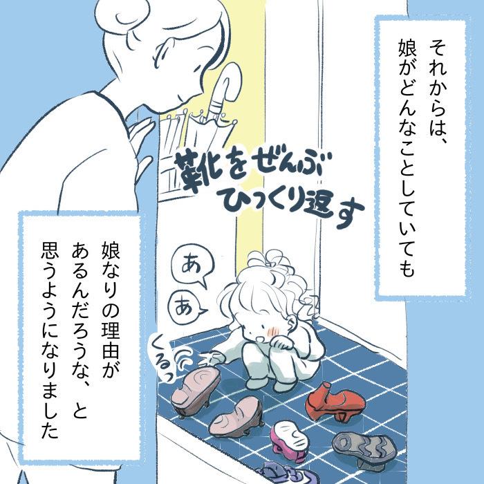 毎回,お風呂でバシャ~!1歳児の可愛いイタズラの理由、まさかソレとは♡の画像10