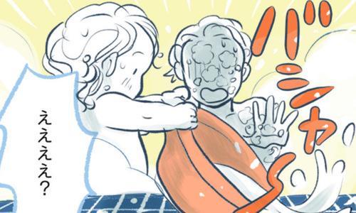 毎回,お風呂でバシャ~!1歳児の可愛いイタズラの理由、まさかソレとは♡のタイトル画像