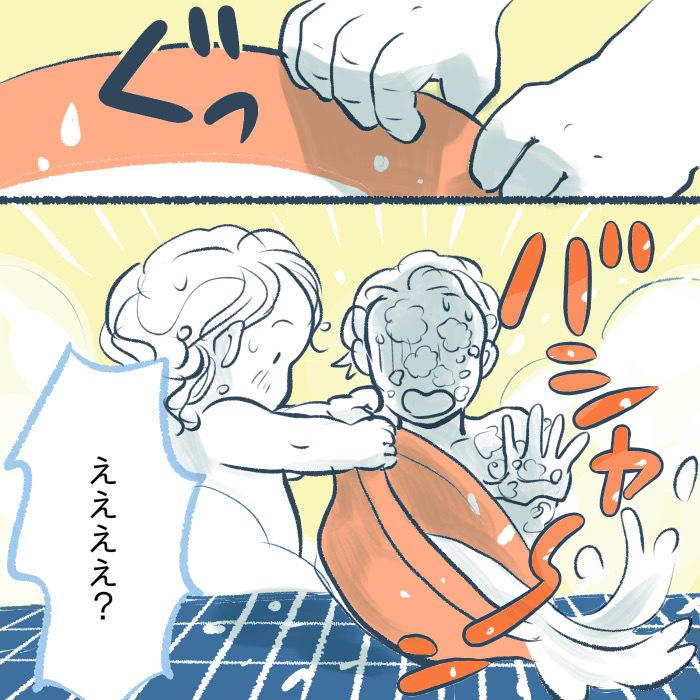 毎回,お風呂でバシャ~!1歳児の可愛いイタズラの理由、まさかソレとは♡の画像5