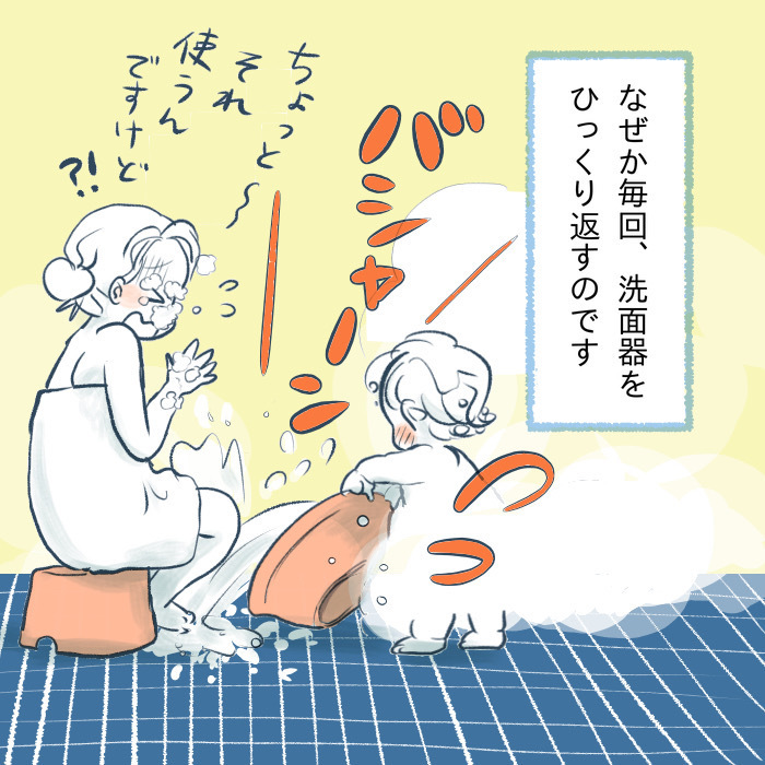 毎回,お風呂でバシャ~!1歳児の可愛いイタズラの理由、まさかソレとは♡の画像6