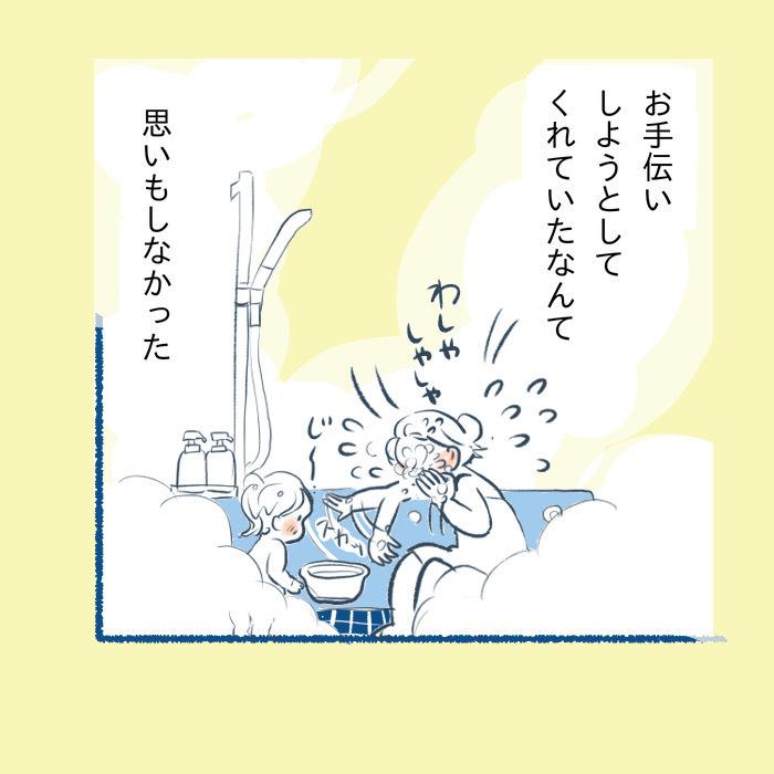 毎回,お風呂でバシャ~!1歳児の可愛いイタズラの理由、まさかソレとは♡の画像9