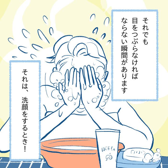 毎回,お風呂でバシャ~!1歳児の可愛いイタズラの理由、まさかソレとは♡の画像3