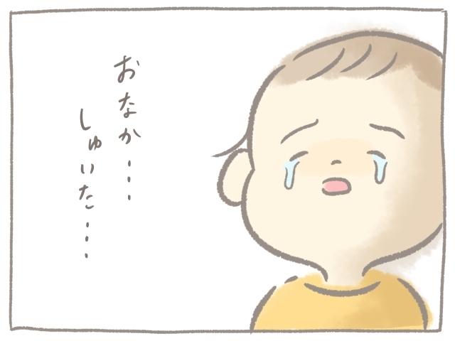 2歳児の泣き落としにキュン♡…もう、他の子と比べて一喜一憂しない…今週のおすすめ記事!の画像3