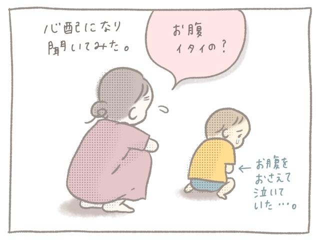 2歳児の泣き落としにキュン♡…もう、他の子と比べて一喜一憂しない…今週のおすすめ記事!の画像2