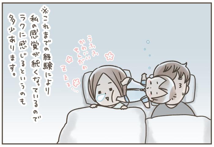 「寝ない子」だった長女から…衝撃の展開!我が家の三姉妹寝かしつけ事情の画像5
