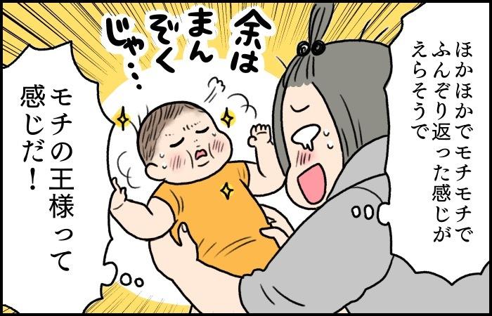夜は起こされ、乳首噛まれるけど…つらい授乳が愛しいと思えるあの顔!の画像8