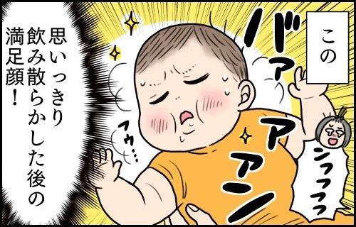 夜は起こされ、乳首噛まれるけど…つらい授乳が愛しいと思えるあの顔!のタイトル画像