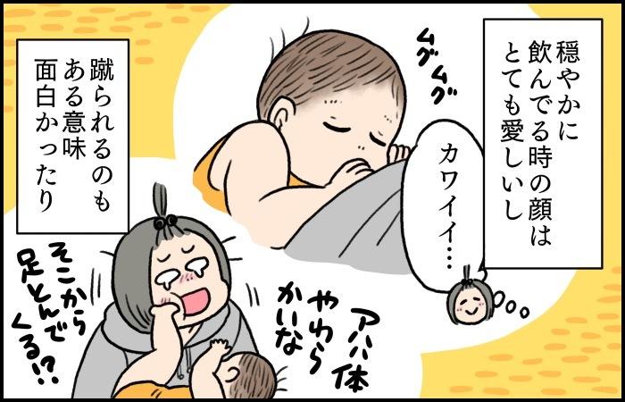夜は起こされ、乳首噛まれるけど…つらい授乳が愛しいと思えるあの顔!の画像5